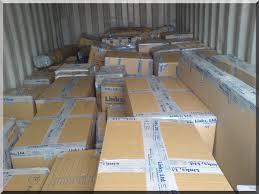 المدار شركة نقل عفش تقدم اقوى خدمات التخزين المصاحبة لعملية نقل العفش